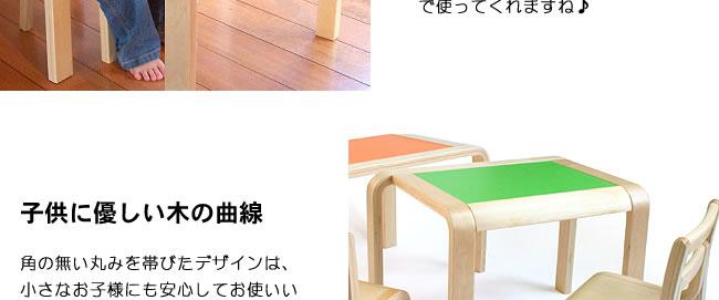 学習いす_PICCOLA-chair(ピッコラチェア)_05