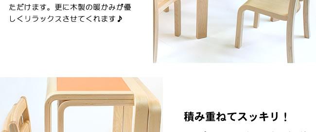 学習いす_PICCOLA-chair(ピッコラチェア)_06
