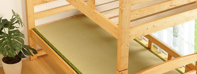 二段ベッド_親子三段ベッド専用畳_01