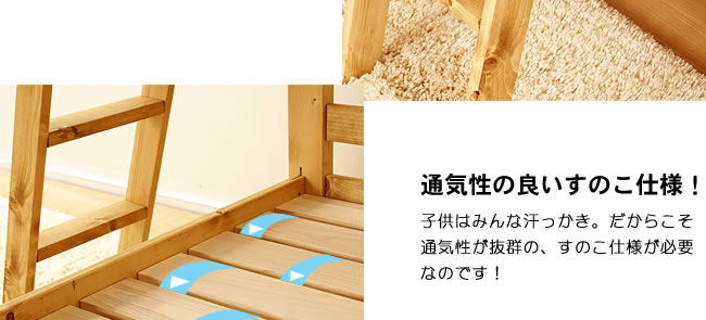 二段ベッド_コンパクトな2段ベッド_09