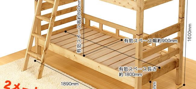 二段ベッド_コンパクトな2段ベッド_06