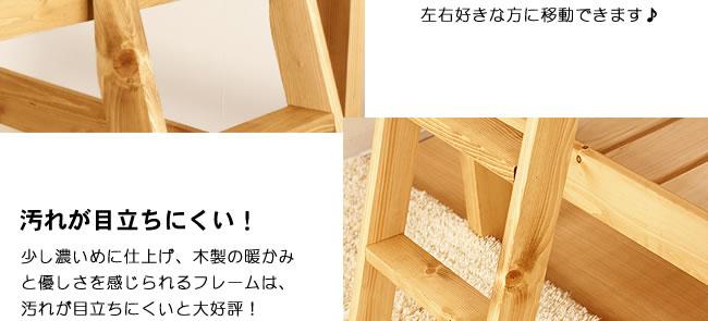 二段ベッド_コンパクトな2段ベッド_08