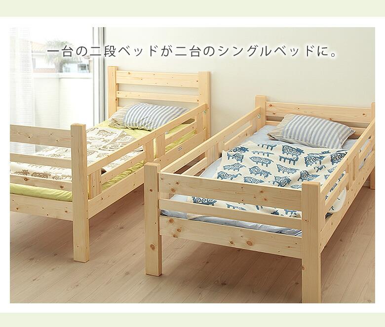 二段ベッド_のびやかな心を育てるまれに見る程コンパクトな2段ベッド_03