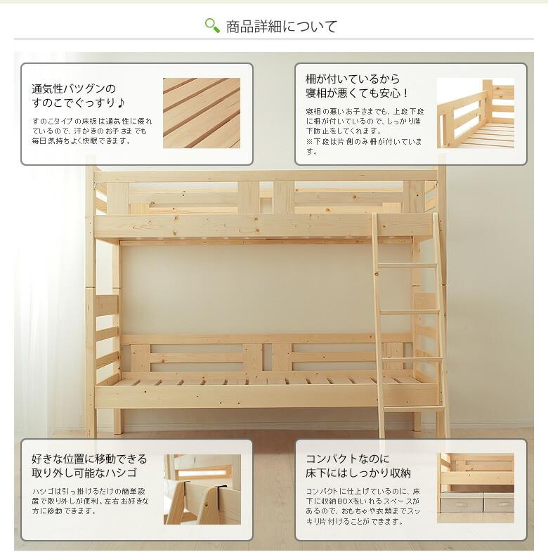 二段ベッド_のびやかな心を育てるまれに見る程コンパクトな2段ベッド_04