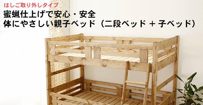 親子三段ベッド_01