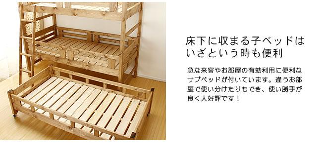 親子三段ベッド_11