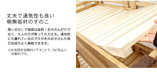 親子三段ベッド_16