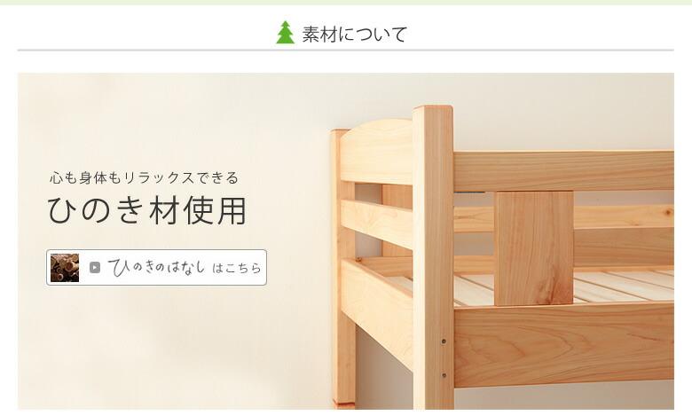 明るい色味の二段ベッド06