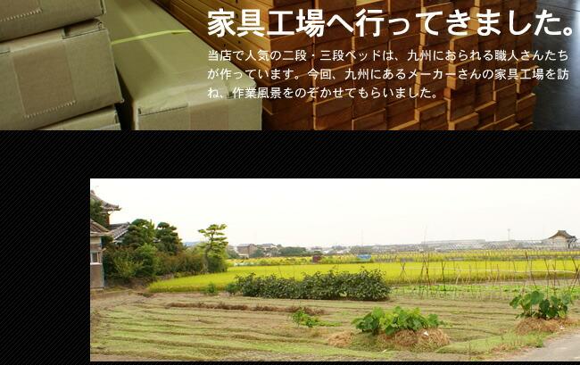 大川ベッド_02