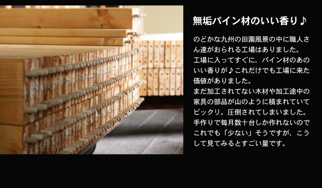 大川ベッド_03
