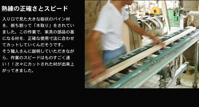 大川ベッド_04