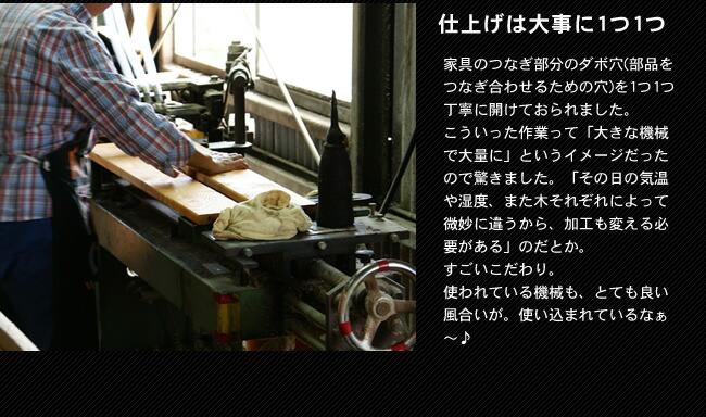 大川ベッド_05