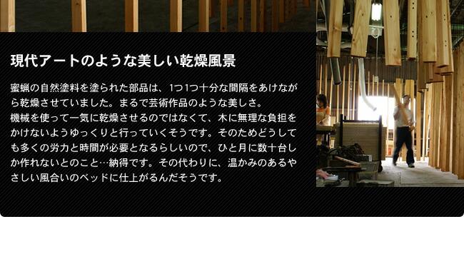 大川ベッド_07