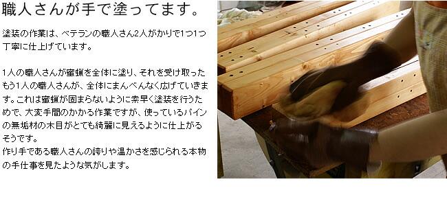 大川ベッド_09