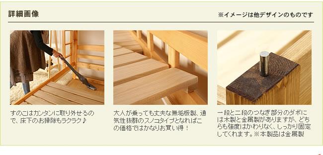 二段ベッド_コンパクトな2段ベッド_11