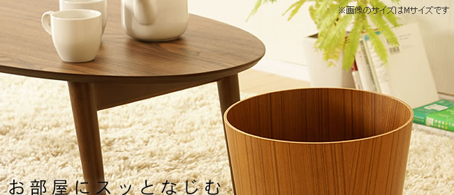 ダストボックス_木製のダストボックス・ゴミ箱 チーク色【サイトーウッド】-01