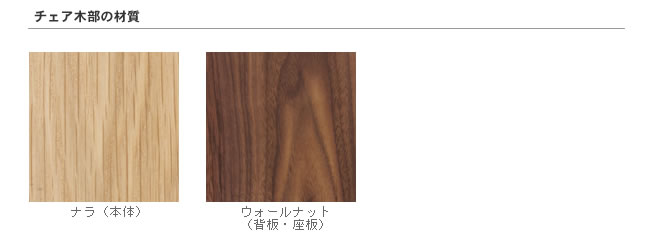 ダイニング_無垢の木製チェアー【ミッドセンチュリー】(肘無し椅子)-09