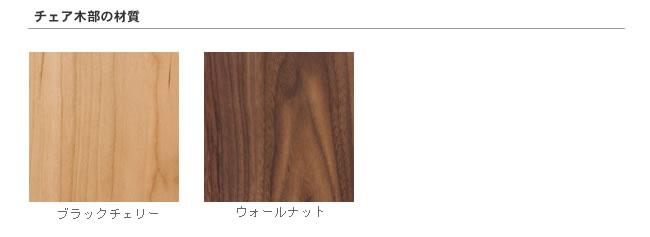 ダイニング_無垢の木製チェアー【プレーン】(肘無し椅子)-10