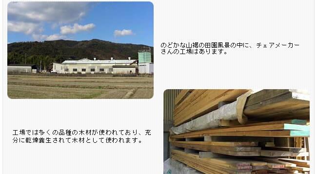 ダイニング_無垢の木製チェアー【プラム】(肘無し椅子)-05