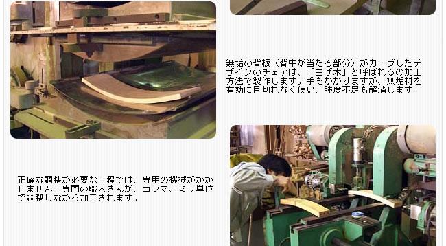 ダイニング_無垢の木製チェアー【プラム】(肘無し椅子)-07