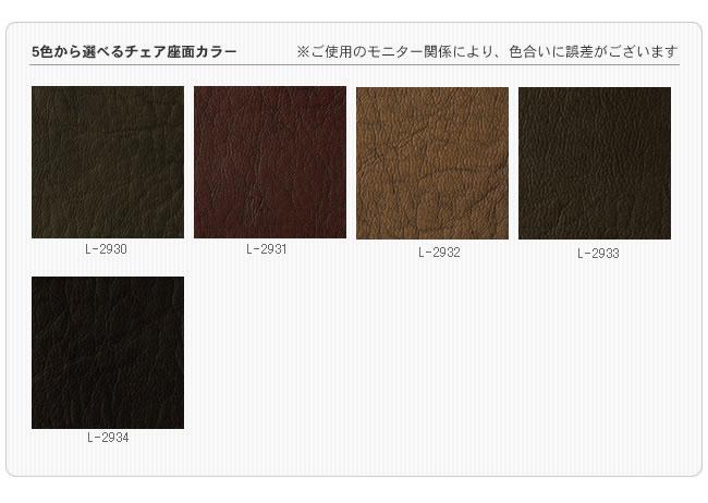 ダイニング_無垢の木製チェアー【フォーマル】(肘無し椅子)-10