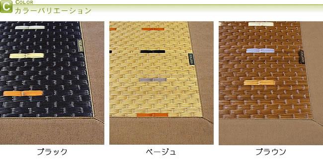 リビング_い草花ござ「ステンシル」190×190cm