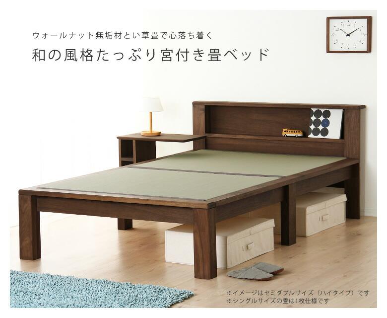 和の風格漂う畳ベッド_09
