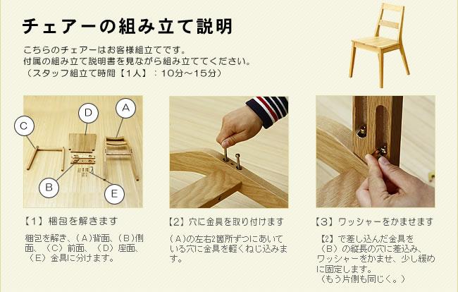 ダイニング_ゆったりした時間が過ごせる木製ダイニング_18
