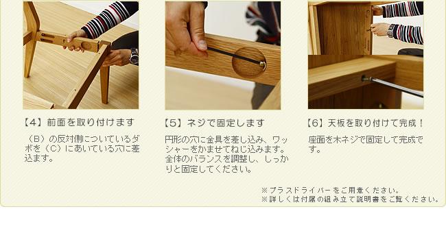 ダイニング_ゆったりした時間が過ごせる木製ダイニング_19
