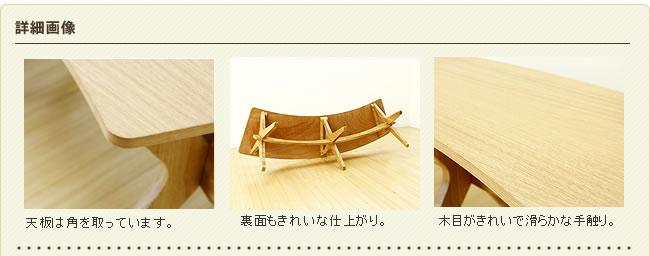 ダイニングベンチ_ゆったりした時間が過ごせる木製ダイニングベンチ_05