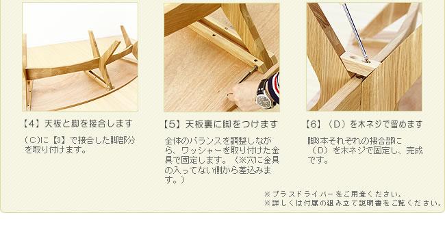 ダイニングベンチ_ゆったりした時間が過ごせる木製ダイニングベンチ_07