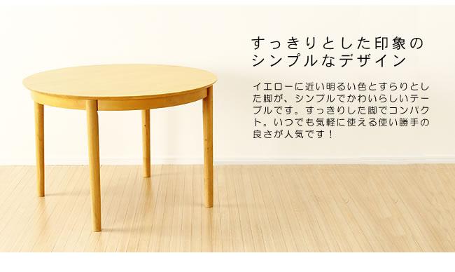 ダイニングセット_毎日の生活を明るくするコンパクト木製ダイニングテーブル_03