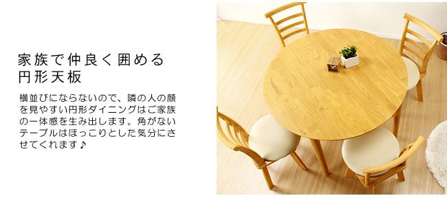 ダイニングセット_毎日の生活を明るくするコンパクト木製ダイニングテーブル_04