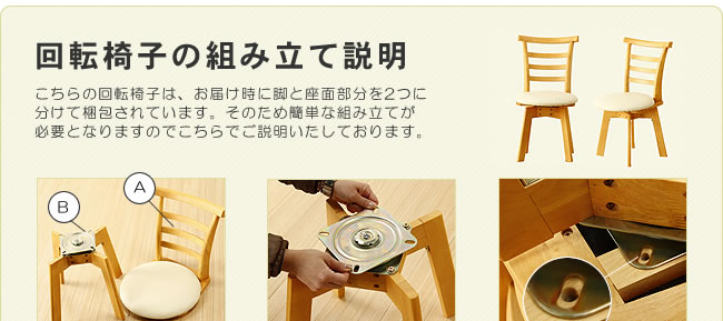 ダイニングセット_毎日の生活を明るくするコンパクト木製ダイニングチェアー_11