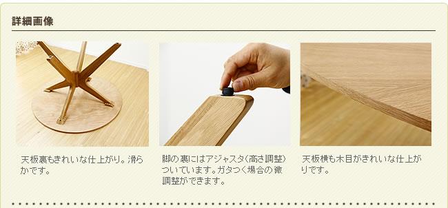 ダイニング_ゆったりした時間が過ごせる木製ダイニング_09