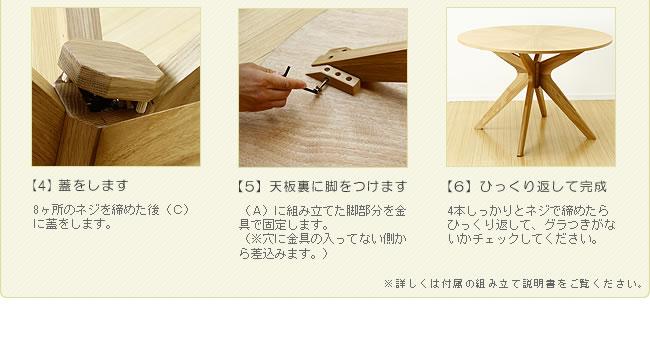 ダイニング_ゆったりした時間が過ごせる木製ダイニング_11