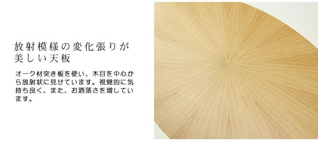 ダイニング_ゆったりした時間が過ごせる木製ダイニング_06