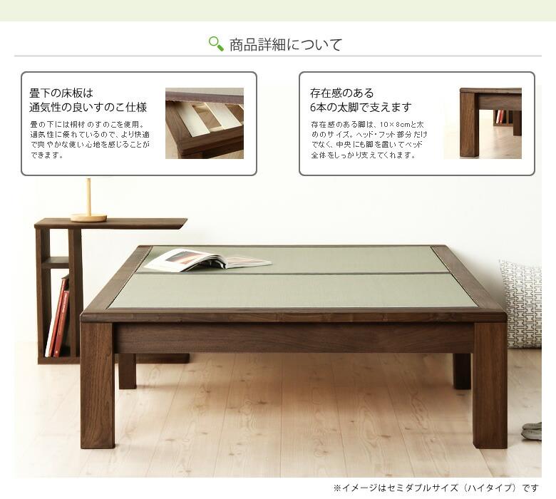 和の風格漂う畳ベッド_05