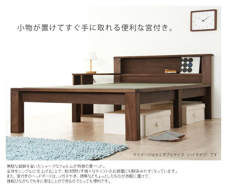 和の風格漂う畳ベッド_04