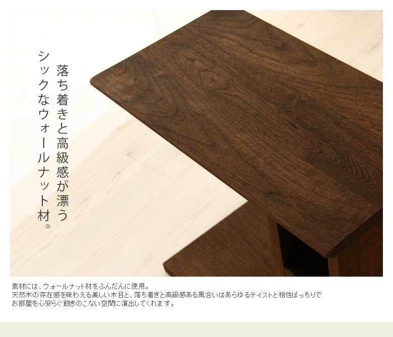 大人の風格漂うサイドテーブル_04