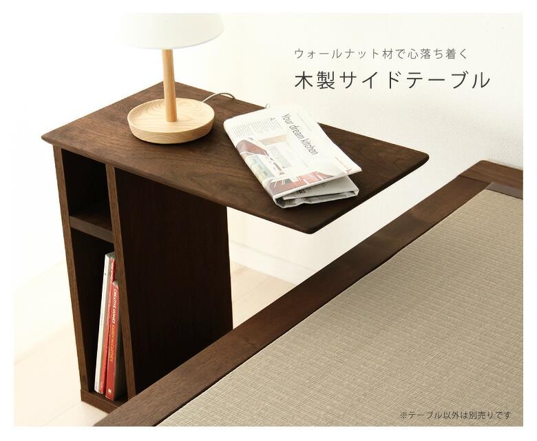大人の風格漂うサイドテーブル_09