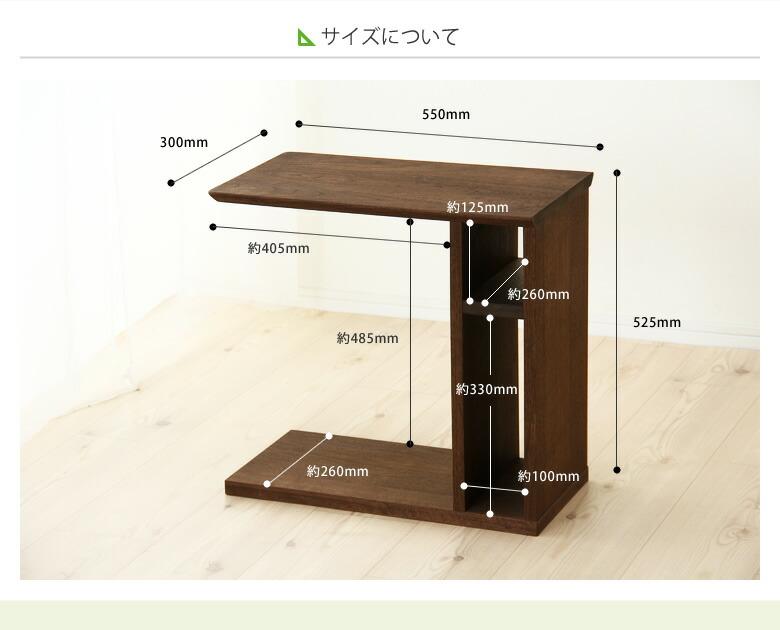 大人の風格漂うサイドテーブル_08
