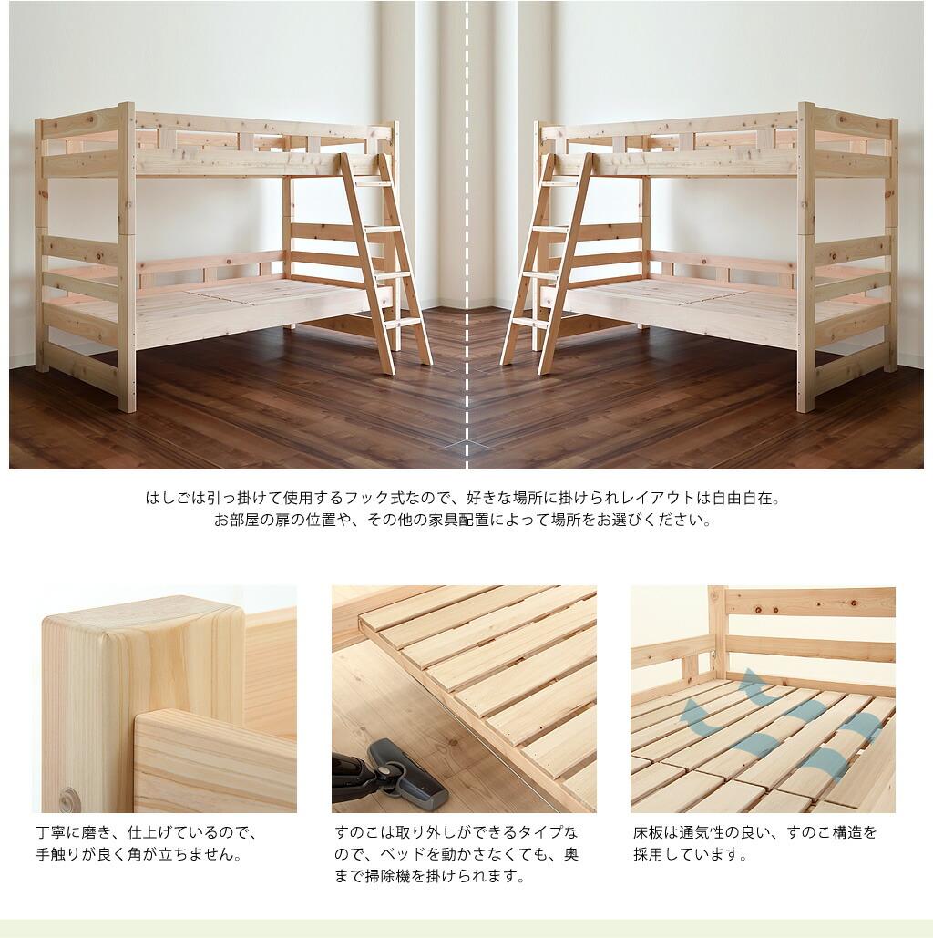 当店の二段ベッドの詳細スペック02