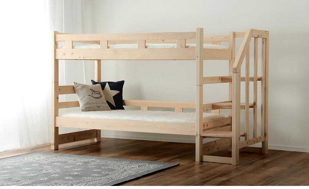 手すりと階段がついた ひのき 二段ベッド