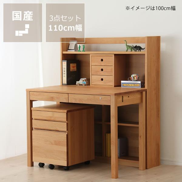 学習机・チェア・ライト 学習机・デスクセット
