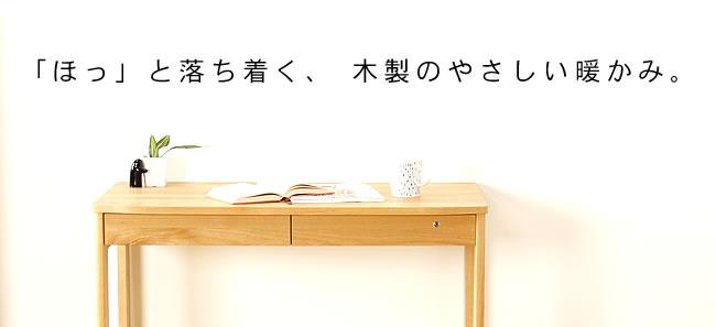 学習机_03