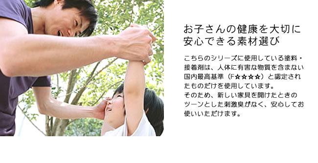 学習机_09