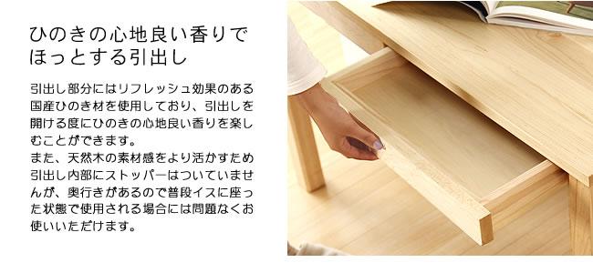 学習机_08