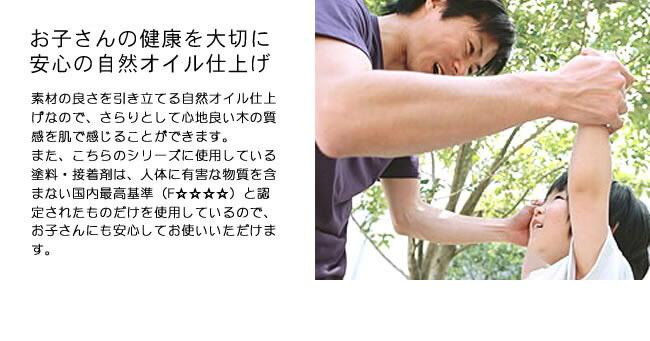 学習机_10