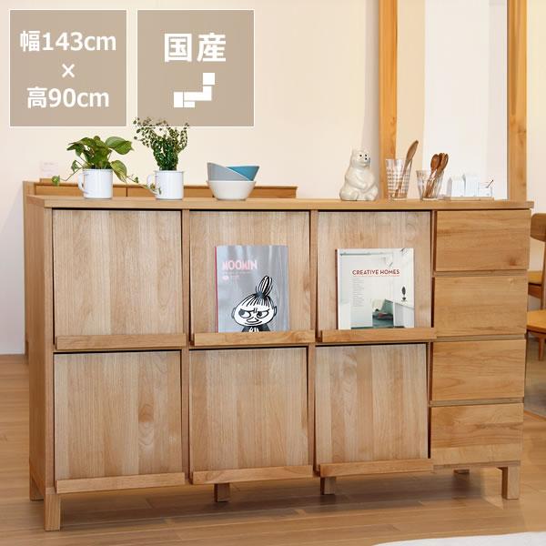 収納家具 本棚・シェルフ